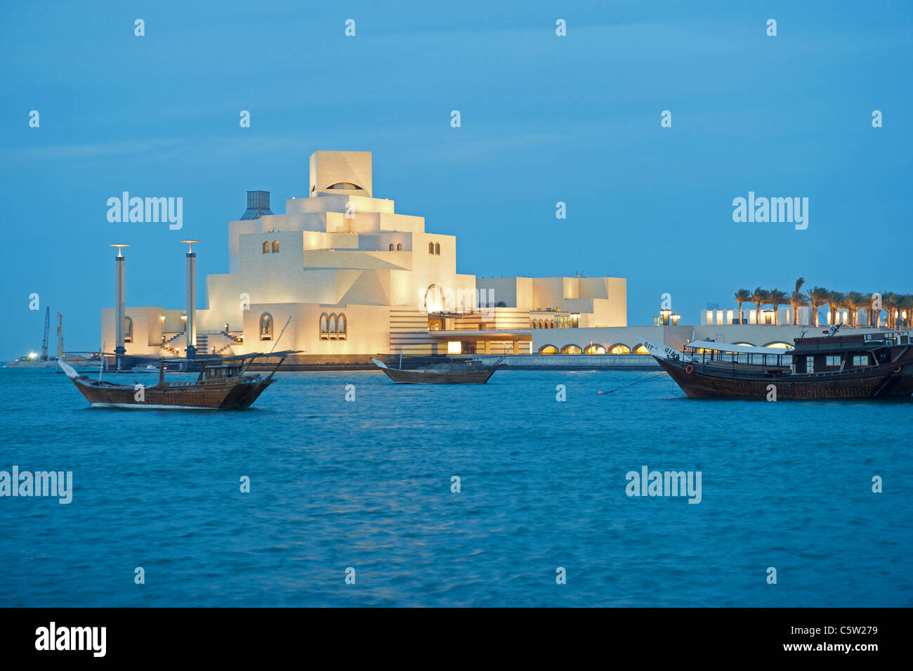 islamic museum dusk doha qatar - Stock Image