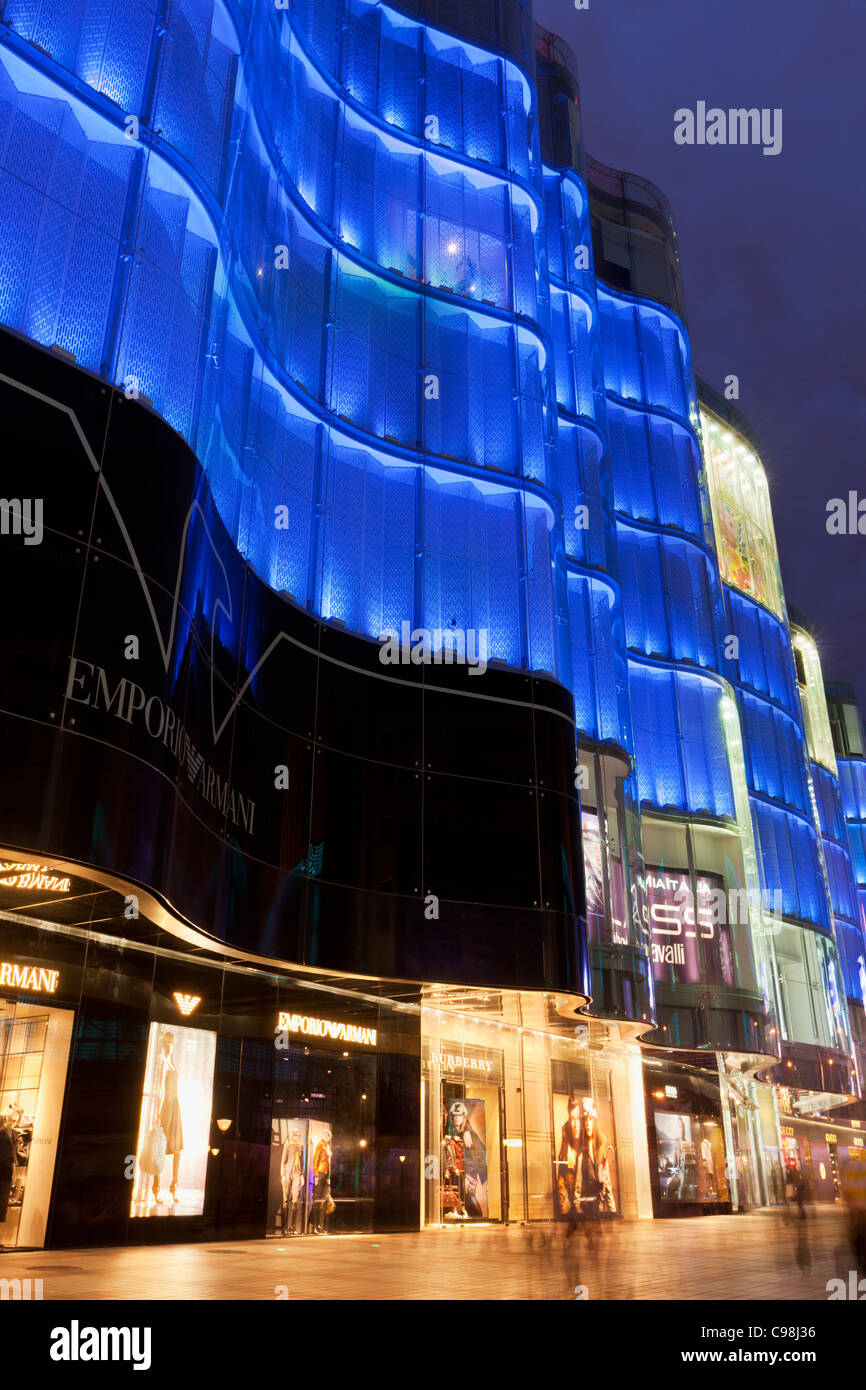 Chinese department store neon front, Wangfujing street Dajie, Central Beijing, Peoples Republic of China, Asia - Stock Image