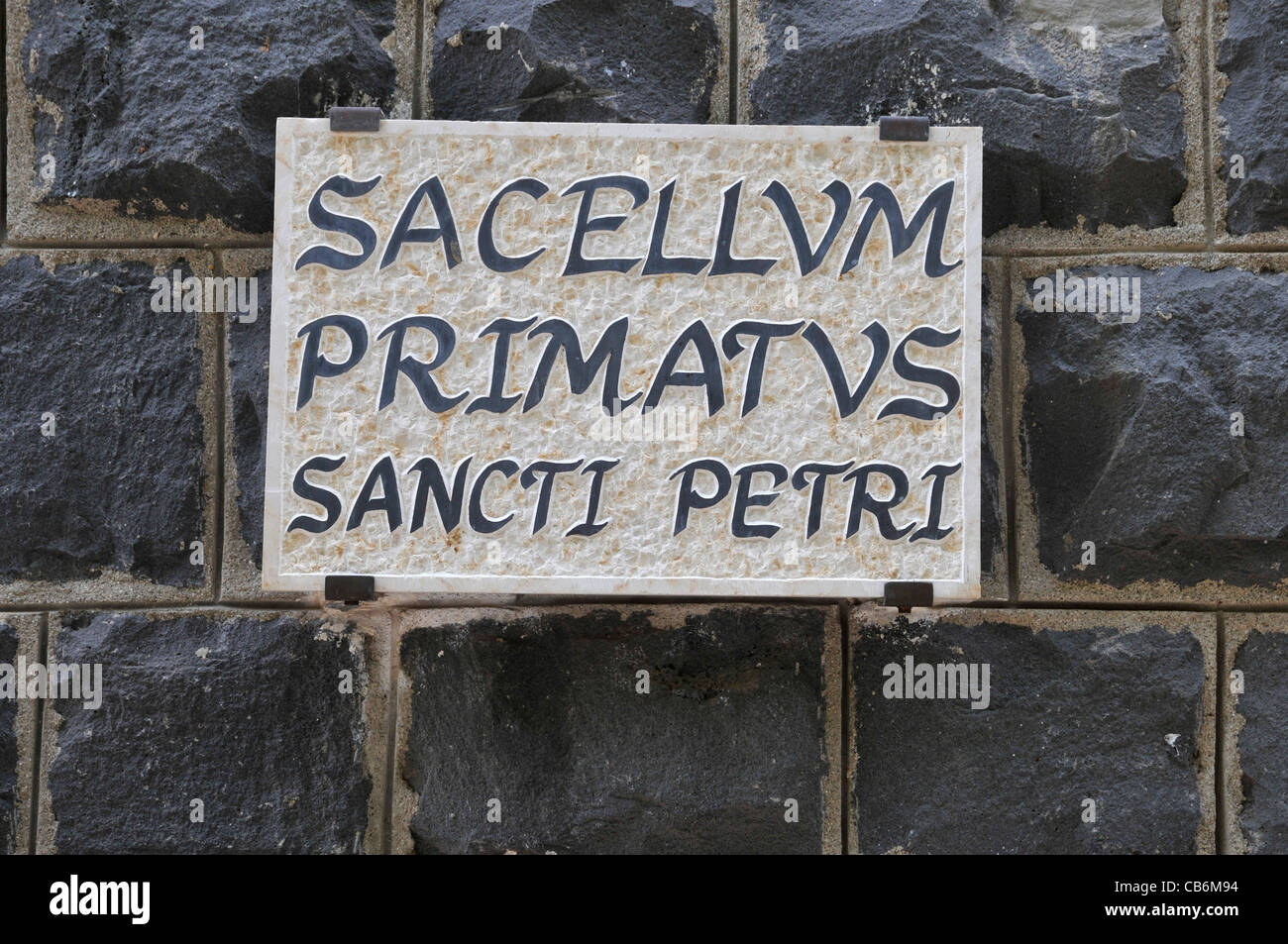 Tablet of Church of the Primacy of Peter in Tabgha,  Galilee, Israel,Asia, Middle East - Stock Image