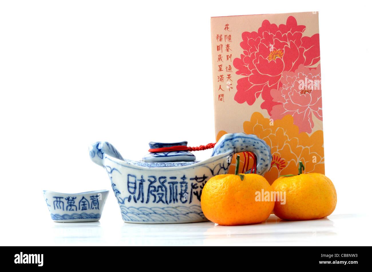 Auspicious chinese new year greeting printed on teapot stock photo auspicious chinese new year greeting printed on teapot m4hsunfo
