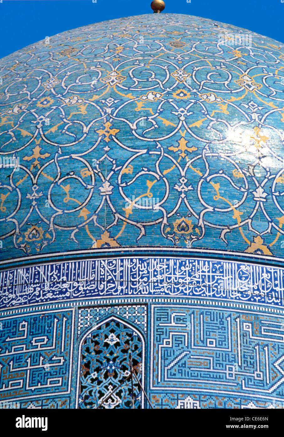 Islamic Art  Safavid period  Imam Mosque or Great Mosque Stock Photo