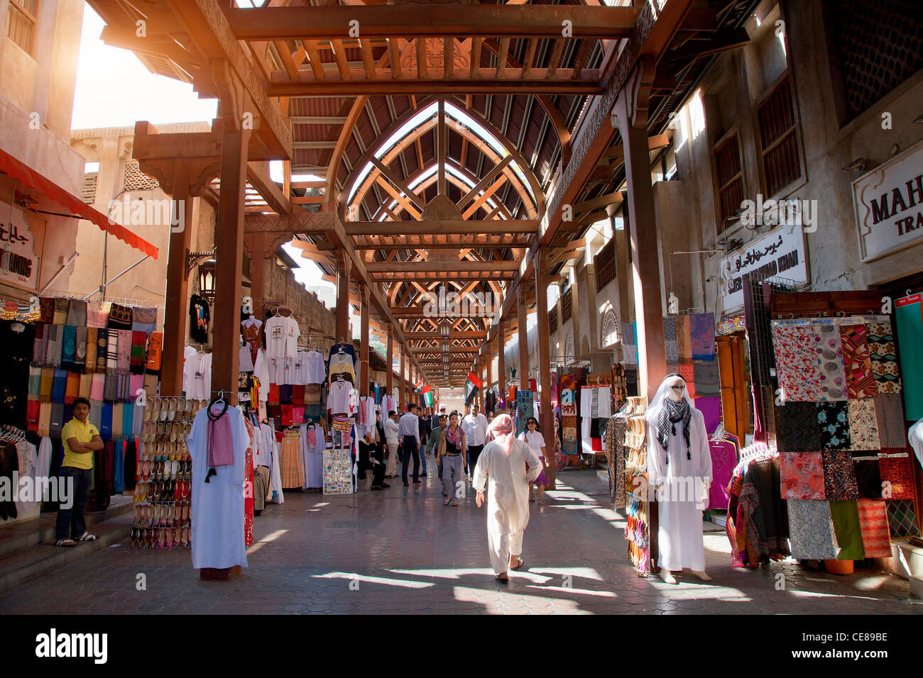 Asia, Arabia, Dubai Emirate, Dubai, Bur Dubai, Bur Dubai Souq Stock Photo
