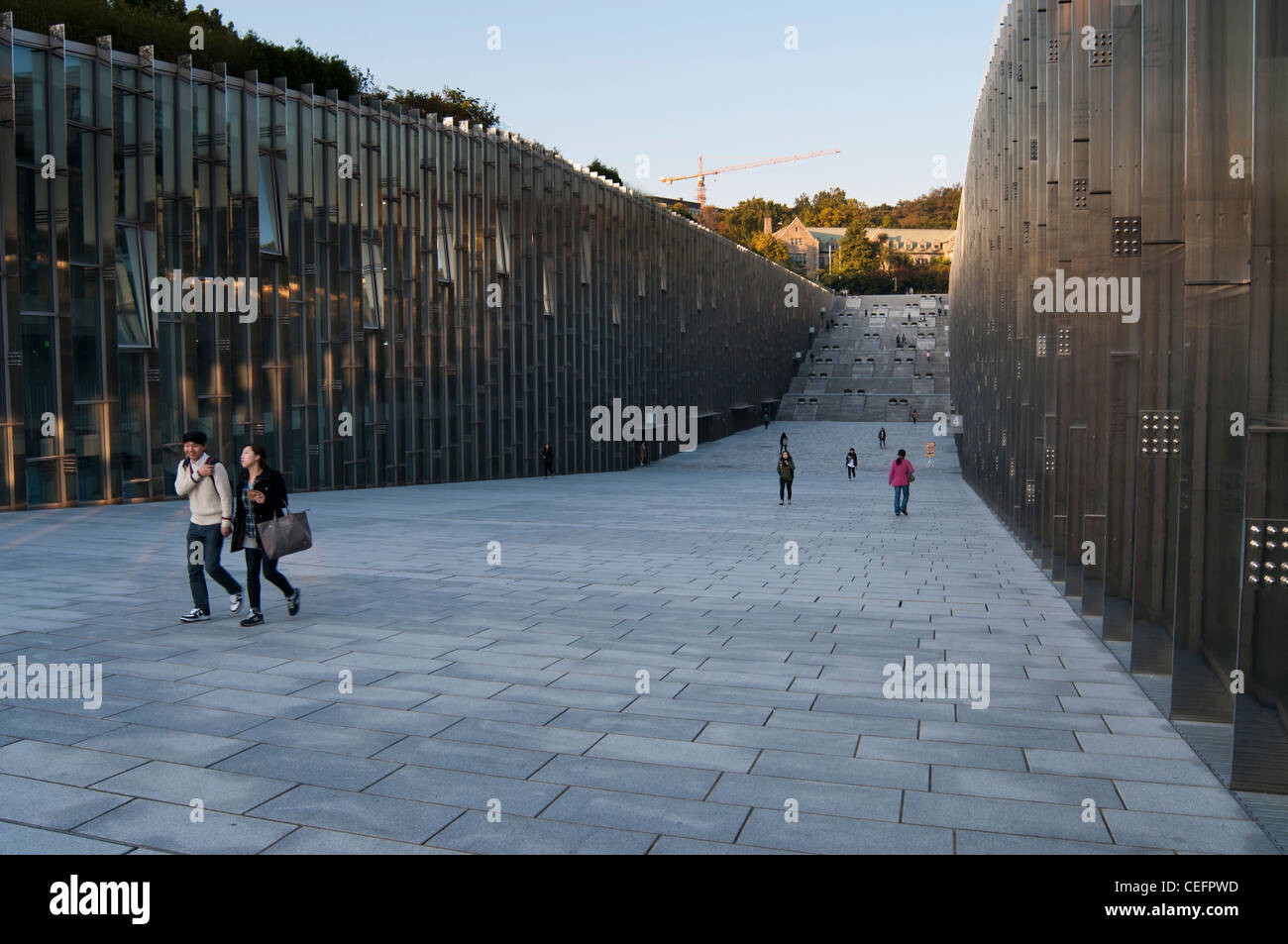 Unusual architecture of Library building in Ewha Womans University campus, Seoul, Korea - Stock Image