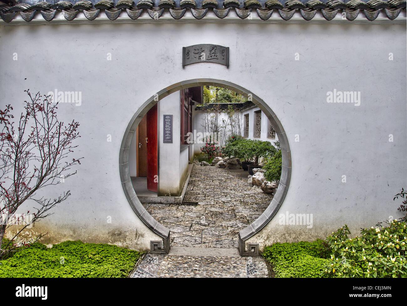 A round door at Humble administrator's garden - Suzhou (china) - Stock Image
