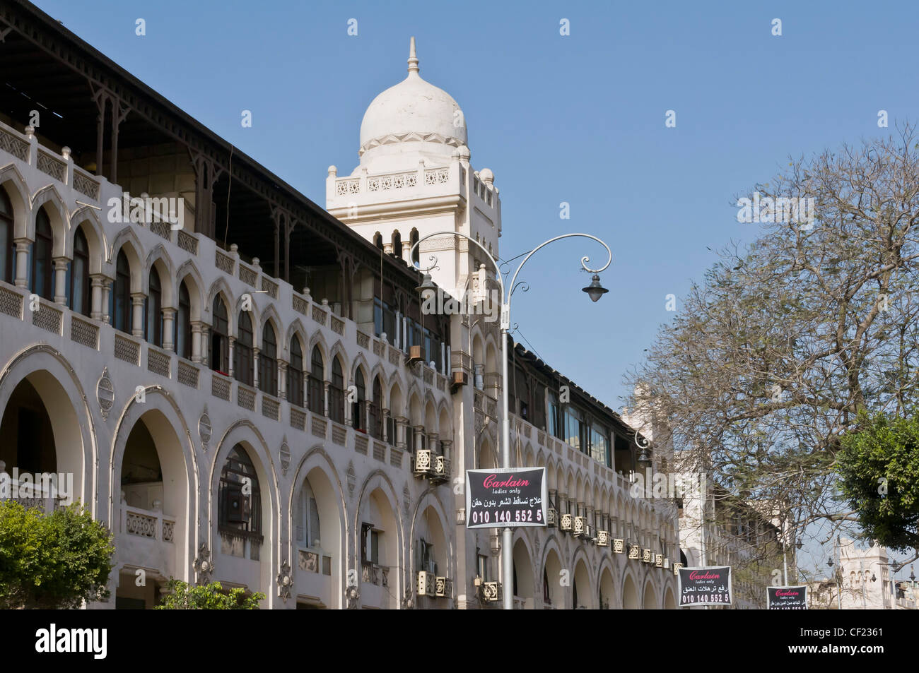Wealthy Shopping district of Korba Heliopolis Cairo displaying a mix of Oriental & European architectural styles - Stock Image