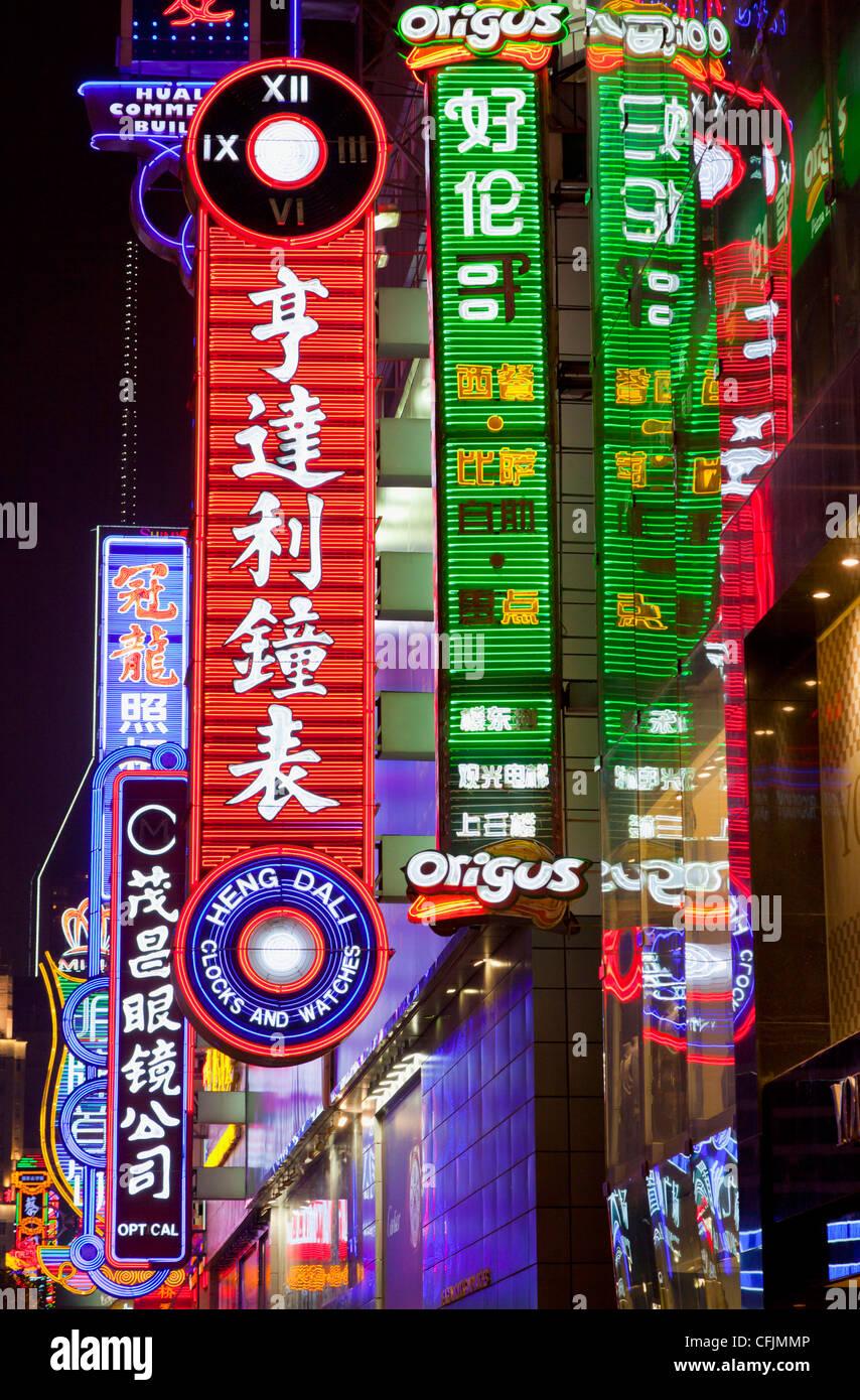 Neon signs, Nanjing Road shopping area, Shanghai, China, Asia - Stock Image
