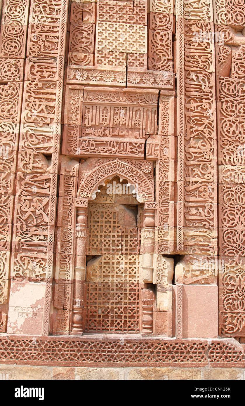 indo islamic architecture background stock photo 47352191 alamy