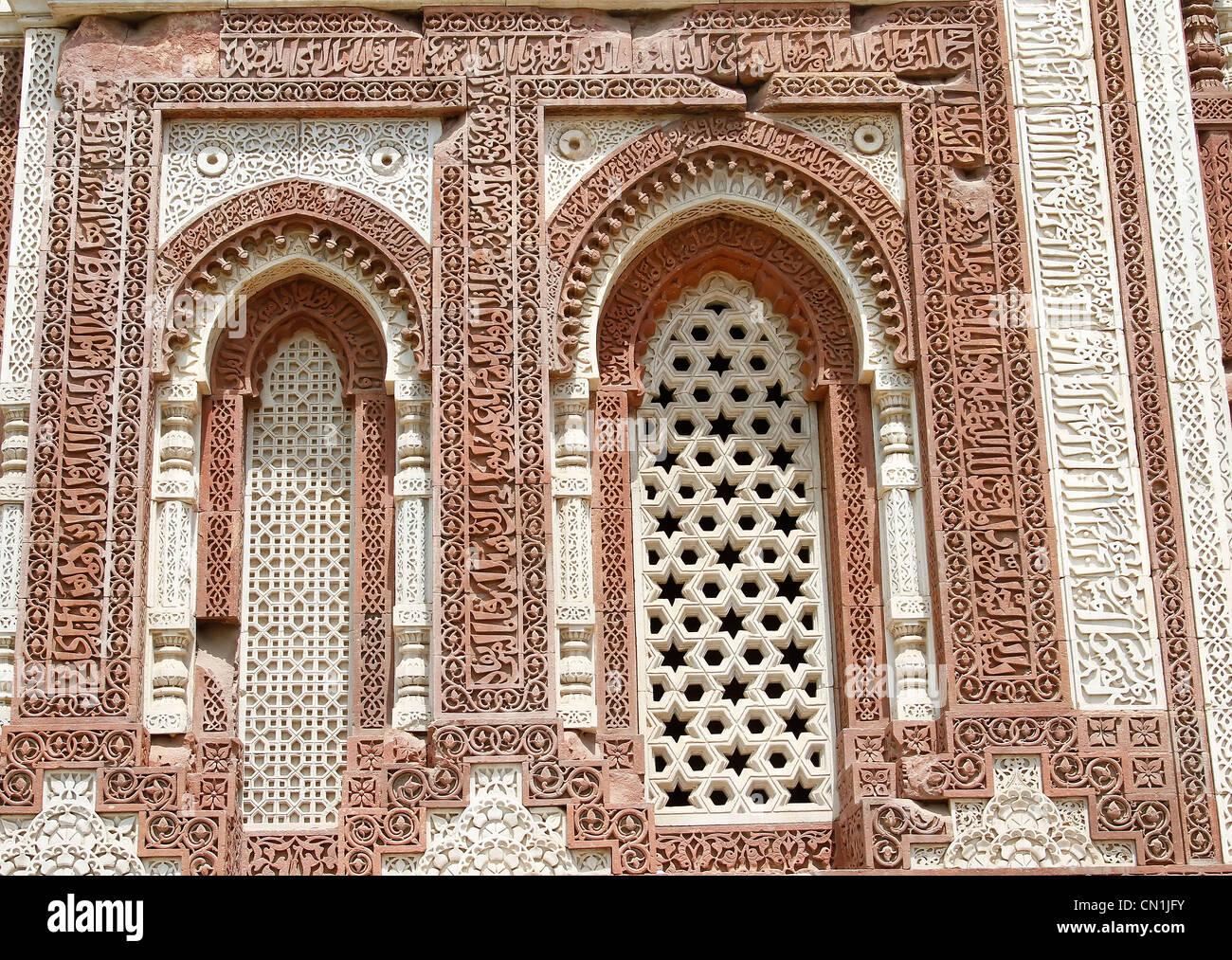 indo islamic architecture background stock photo 47365023 alamy