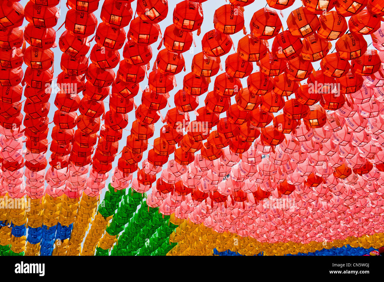 South Korea, Seoul, Insadong District, Jogye Buddhist Temple, roof made of colorful lanterns on the occasion of - Stock Image
