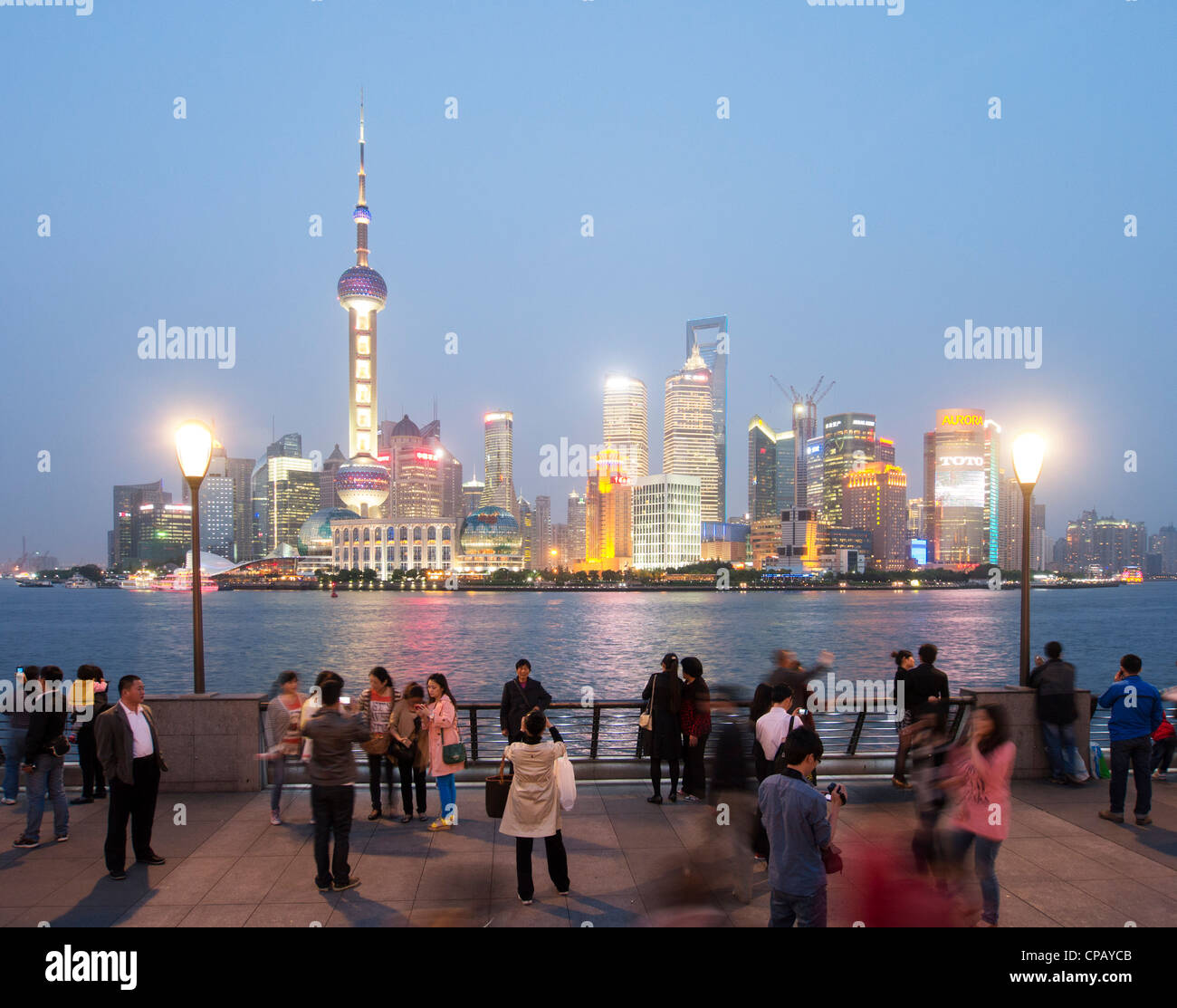 Evening view from The Bund of cityscape of Pudong district of Shanghai in China - Stock Image