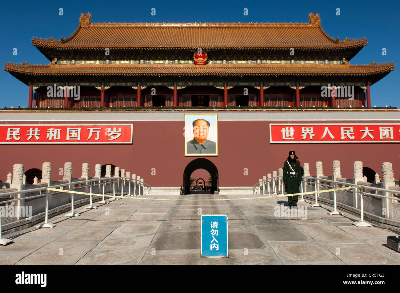 forbidden city tiananmen square during stock photos forbidden city tiananmen square during. Black Bedroom Furniture Sets. Home Design Ideas