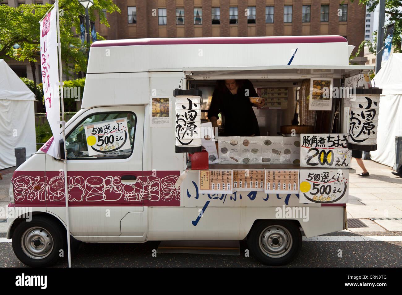 A mobile street vendor at Yokohama, Japan. - Stock Image