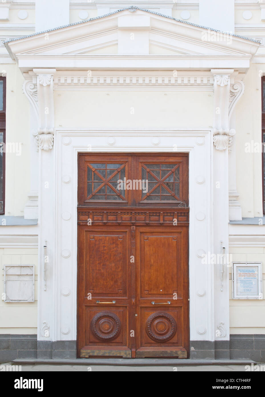 Retro wooden museum doors in the afternoon & Retro wooden museum doors in the afternoon Stock Photo: 49549459 - Alamy
