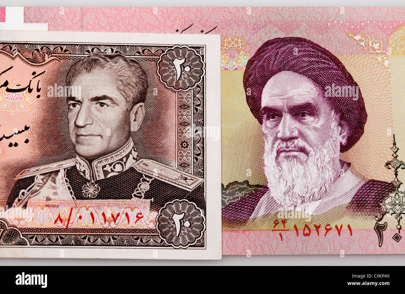 historic bank notes from Iran with portraits of Shah Mohammad Reza Pahlavi and Ruhollah Khomeini, - Stock Image