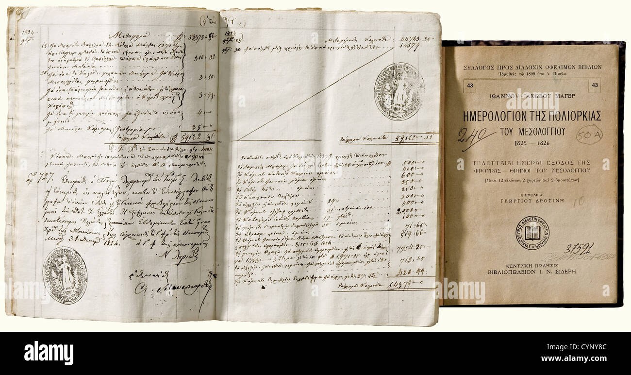 Greece, important archive with official documents ans manuscripts from the time of the Greek War of Independence - Stock Image