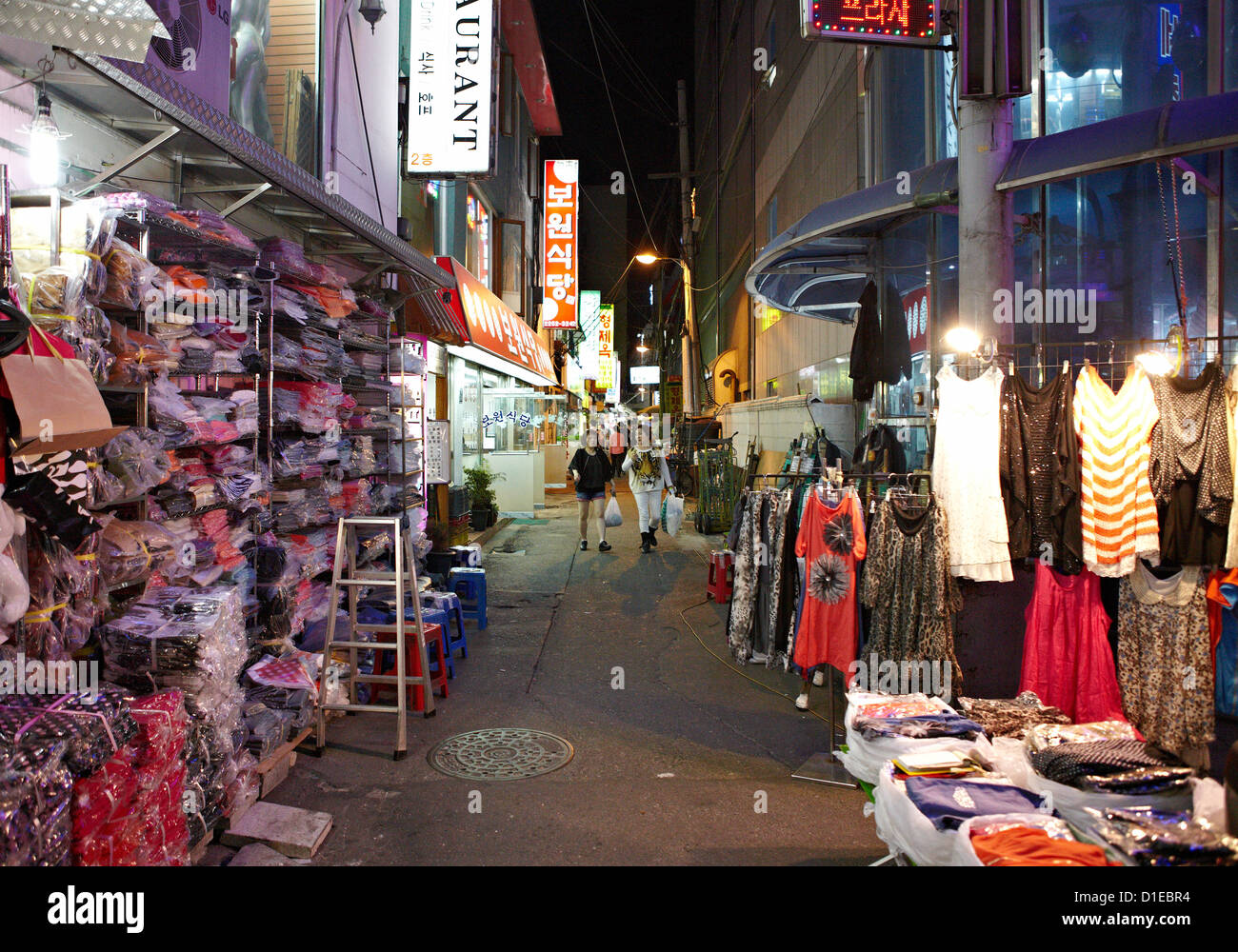 The Dongdaemun shopping district at night, Seoul, South Korea, Asia - Stock Image