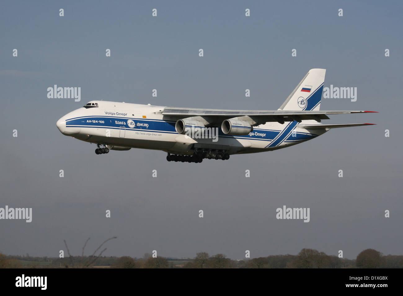 ANTONOV 124 VOLGA DNEPR RUSSIA - Stock Image