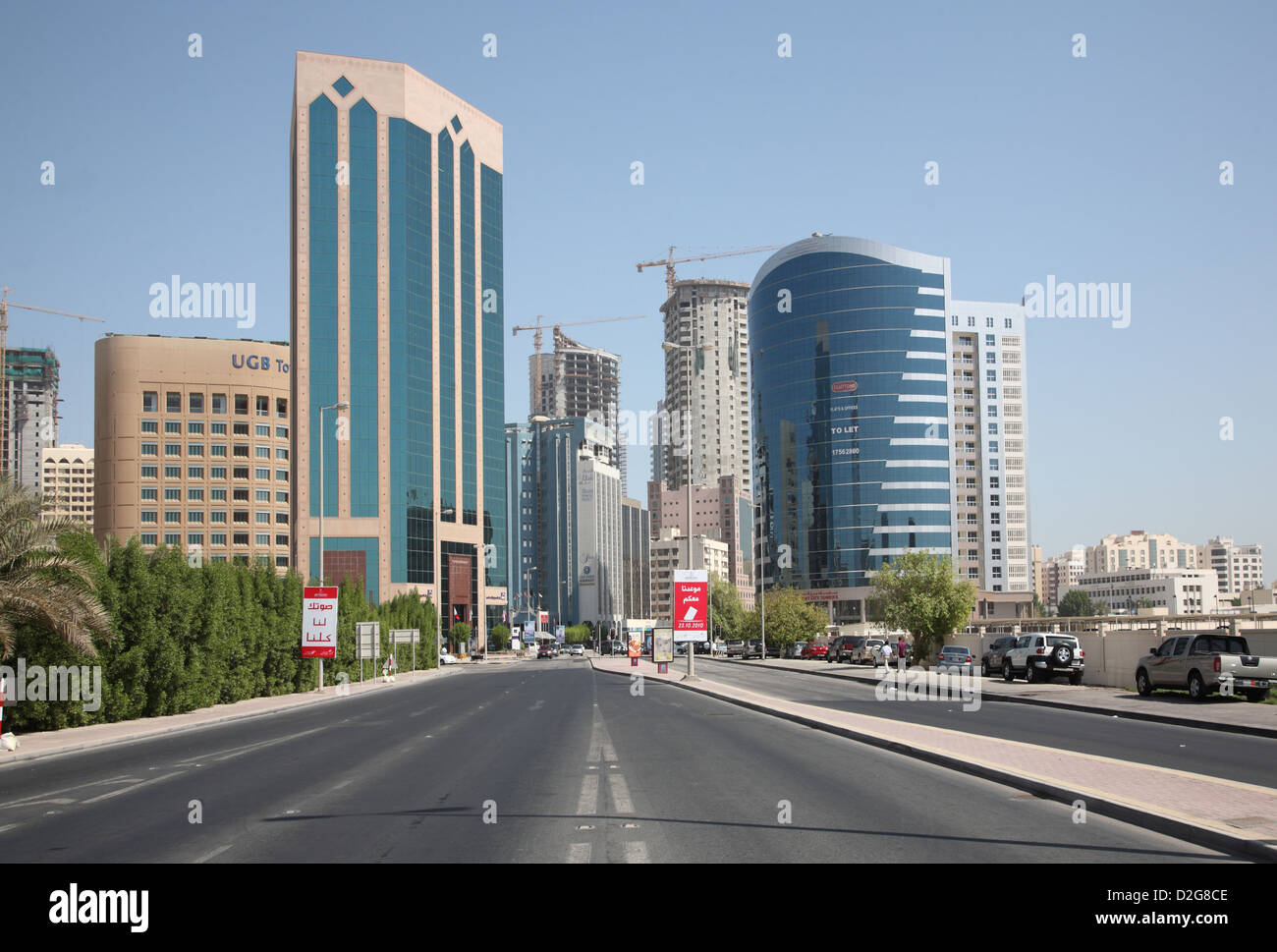 Manama, Bahrain. Looking east along Government Avenue towards the Diplomatic Area - Stock Image