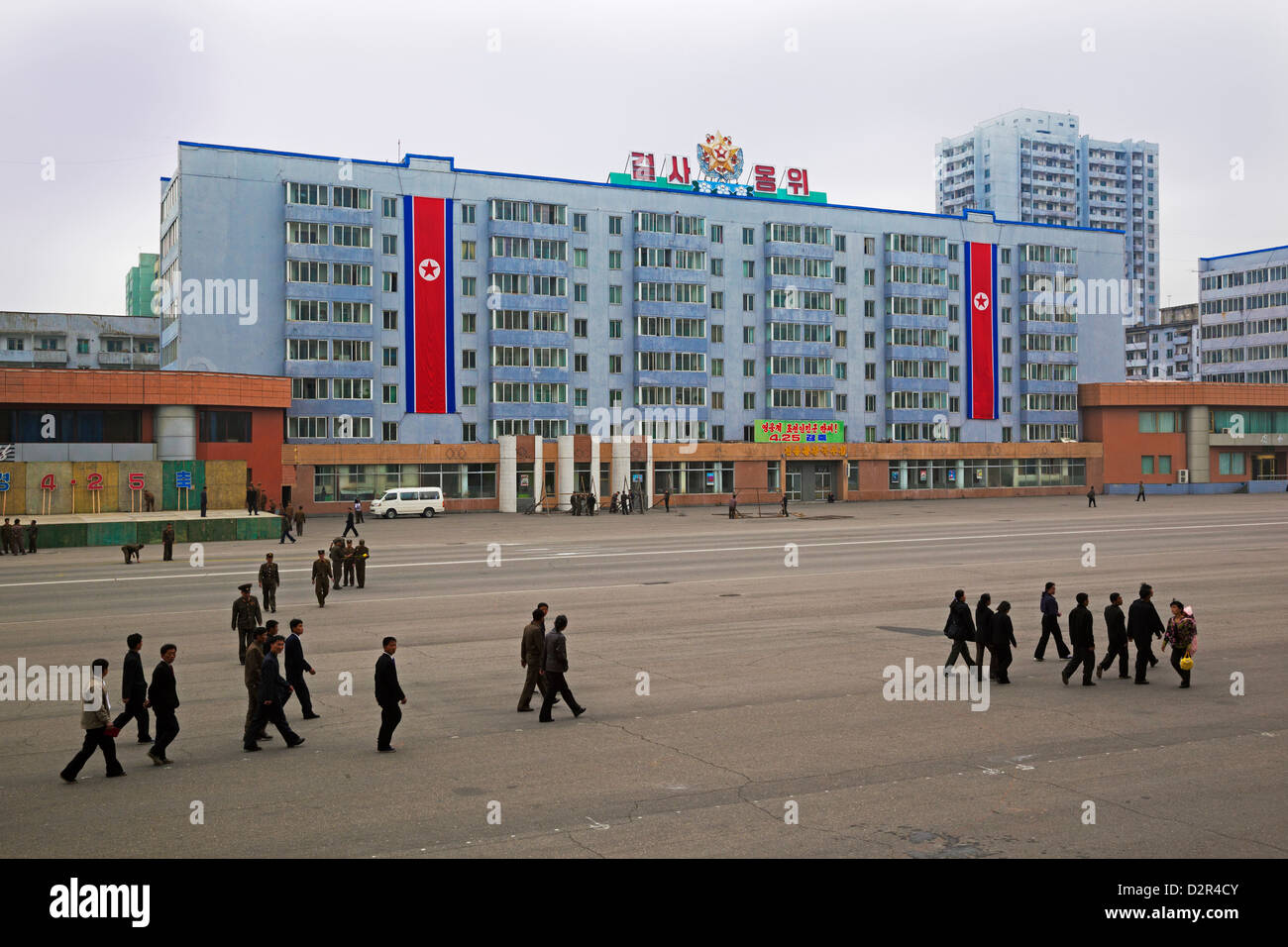 Typical city architecture, Pyongyang, Democratic People's Republic of Korea (DPRK), North Korea, Asia - Stock Image