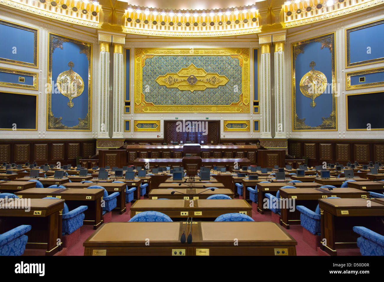 The ceremonial Parliament chamber in Rhiyhd, Saudi Arabia used by the Consultative Assembly of Saudi Arabia - Stock Image