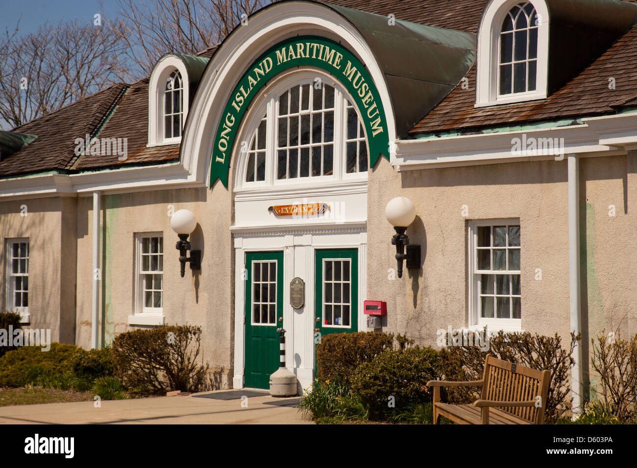 Long Island Maritime Museum in West Sayville New York Stock Photo