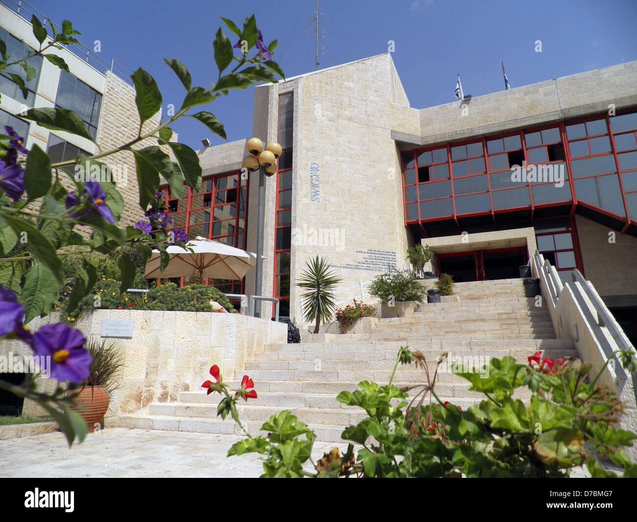 The Bezalel Academy of Arts and Design, Jerusalem - Stock Image