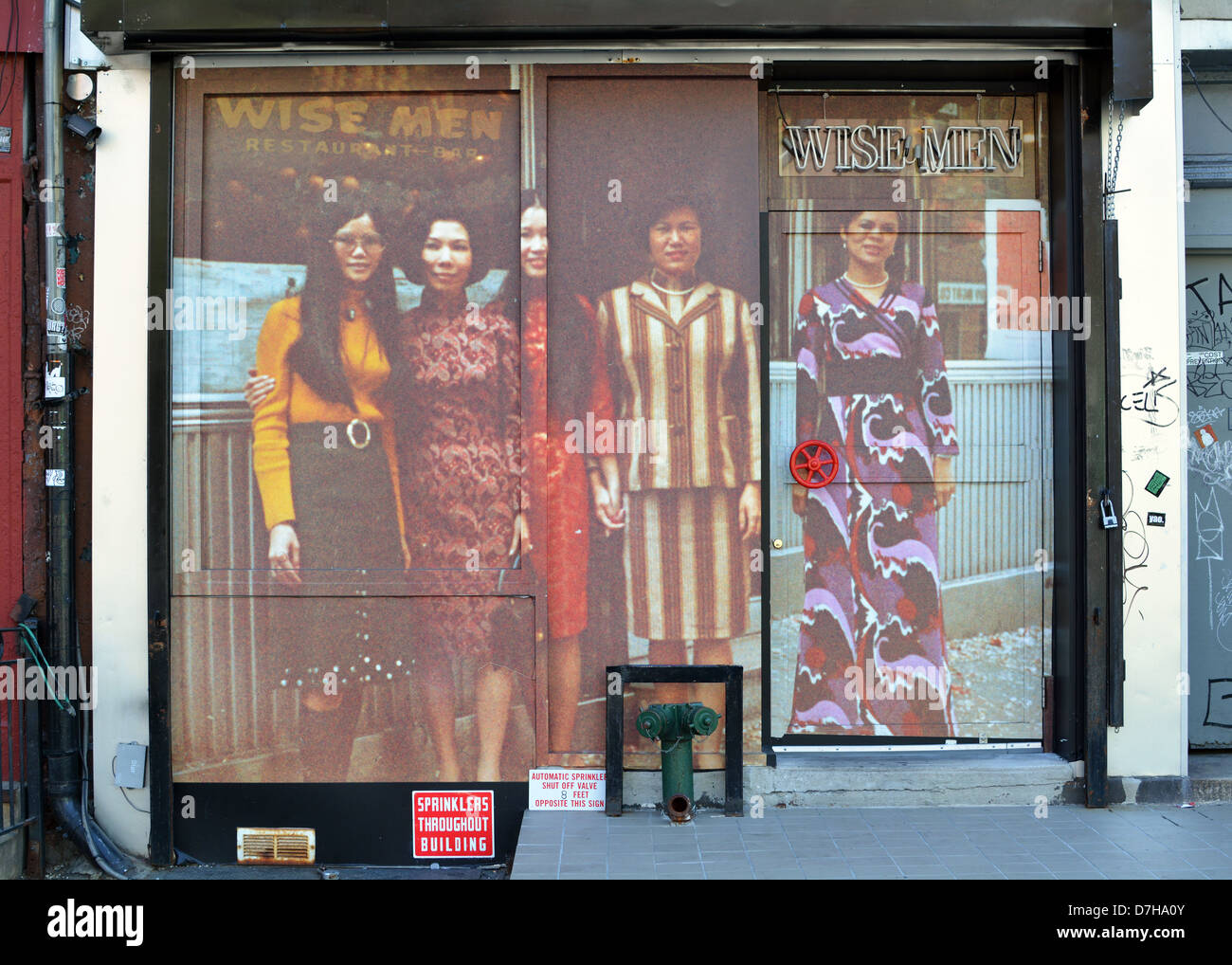 Modern restaurant exterior stock photos
