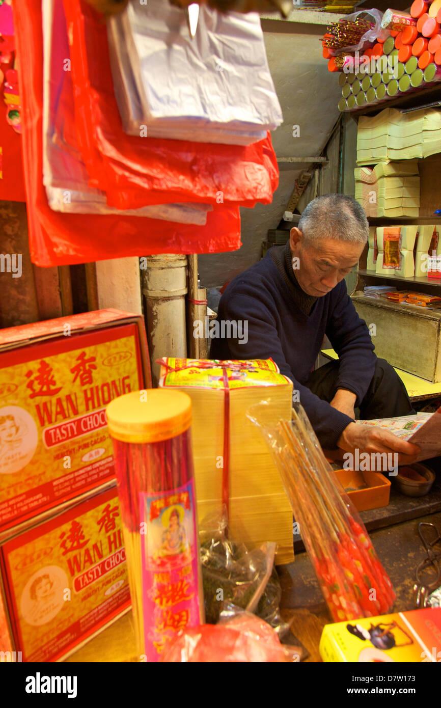 Traditional food stall, Hong Kong, China - Stock Image