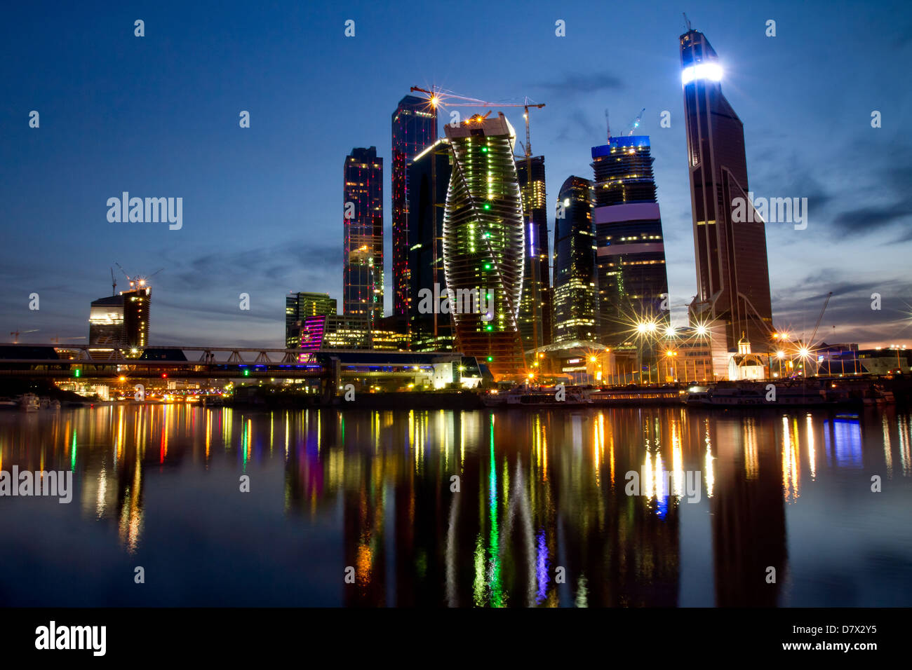 night view of skyscrapers of Moscow business centre - Stock Image