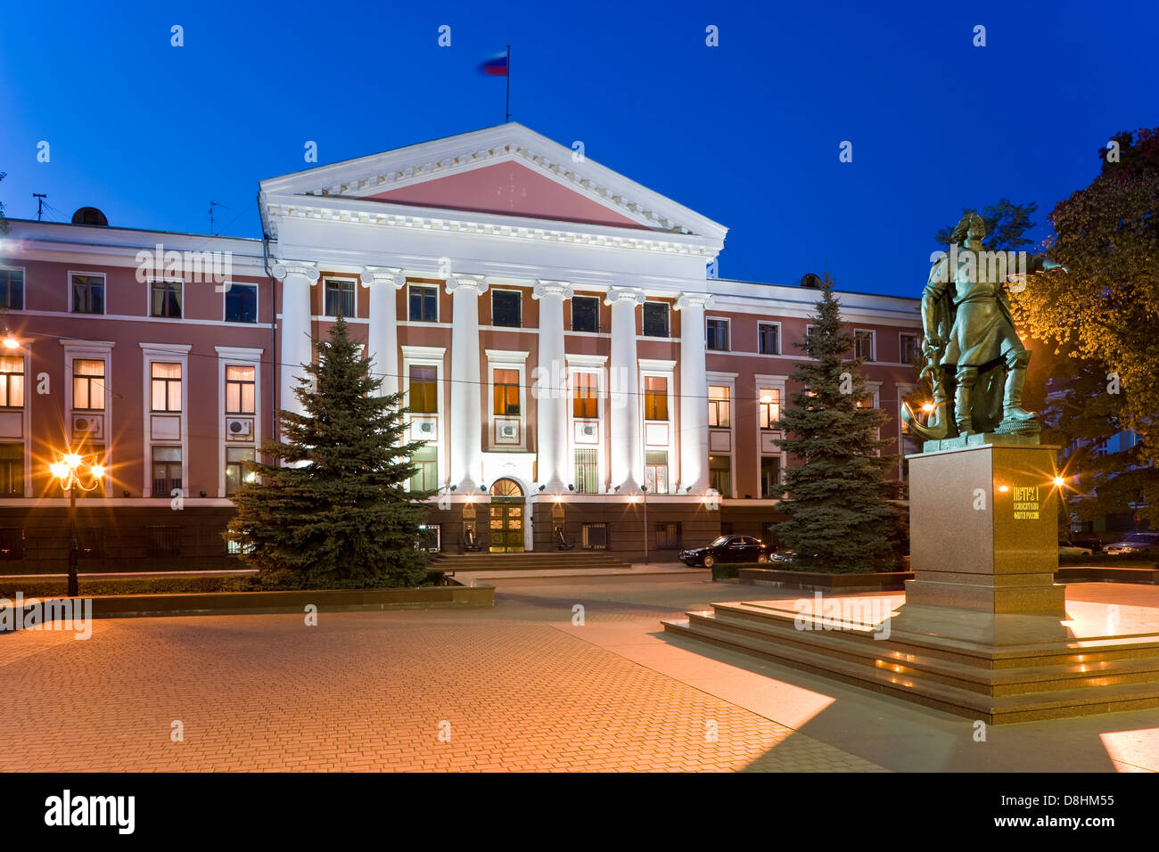 Russia, Kaliningrad, Administration building of the Russian Baltic Naval fleet and statue of Peter the Great - Stock Image