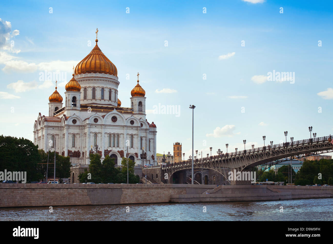 Cathedral of Christ the Savior in Moscow, Russia - Stock Image