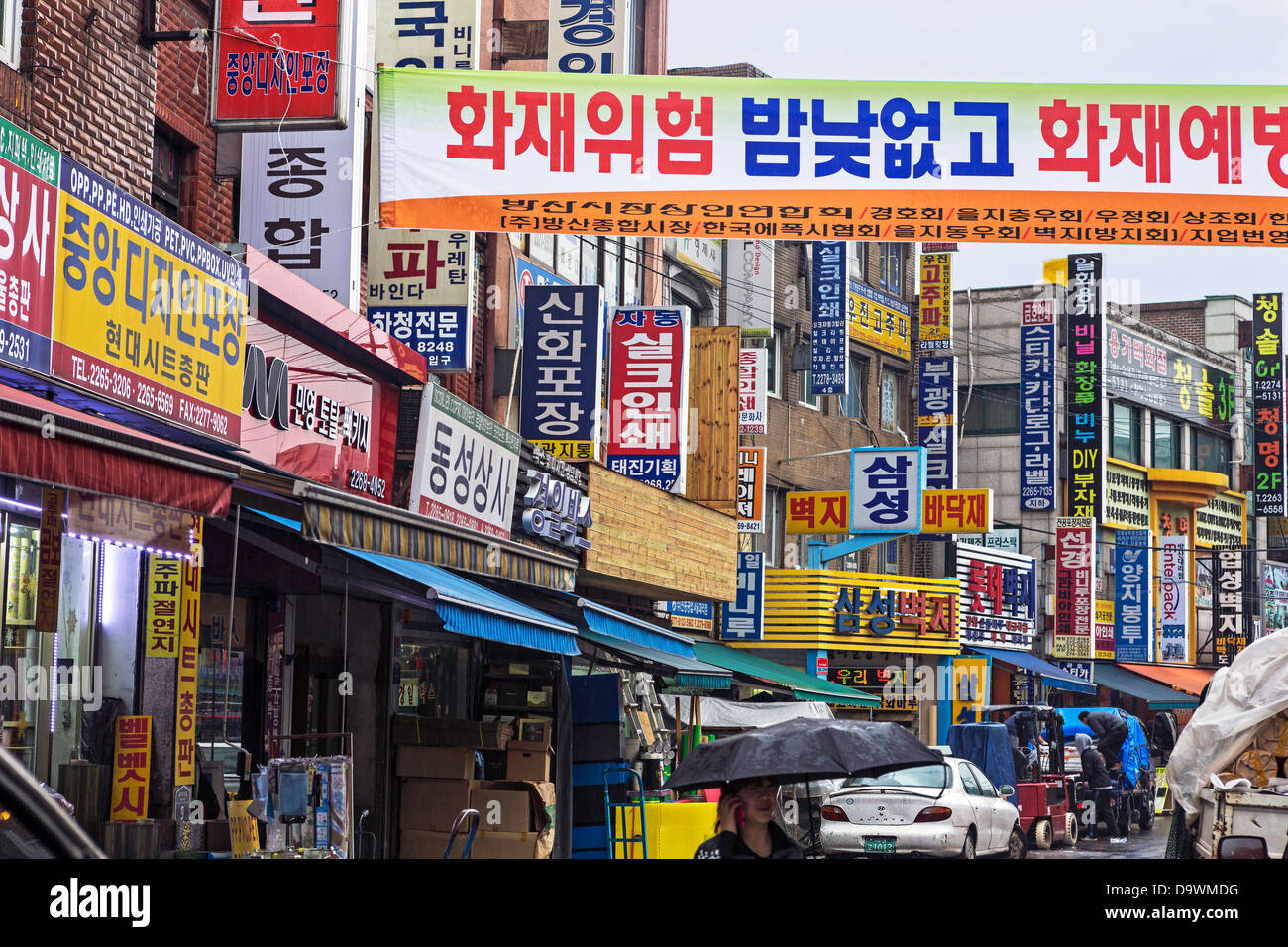 Street scene in Dongdaemun market, Seoul, South Korea, Asia - Stock Image