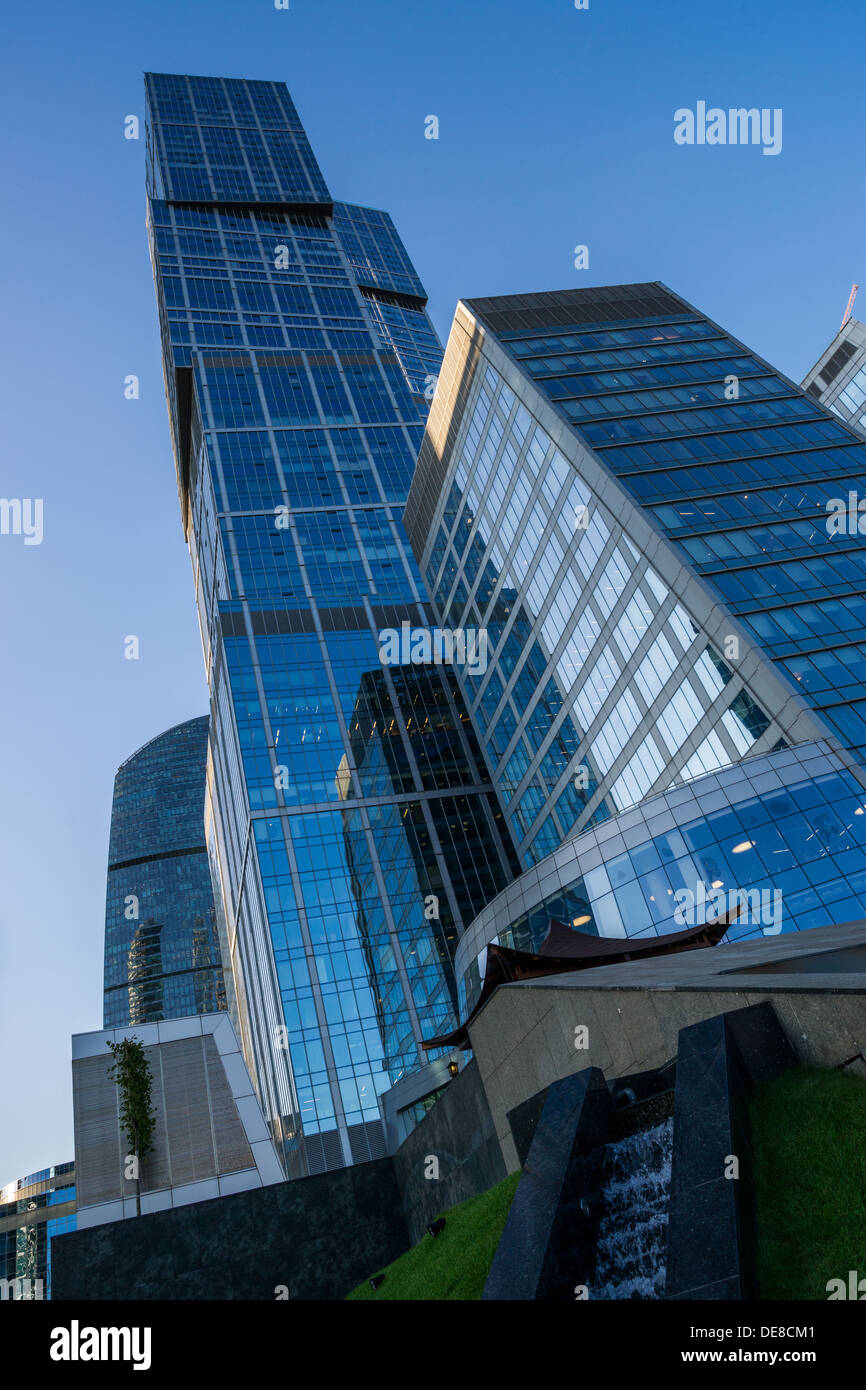 Moscow City business centre - Stock Image