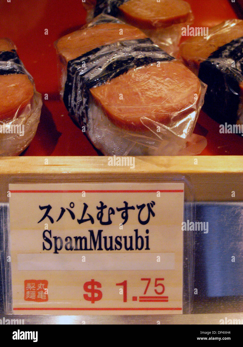 Spam musubi - fusion of pacific and polynesian cuisines - fast food for sale in Waikiki, Hawaii Stock Photo