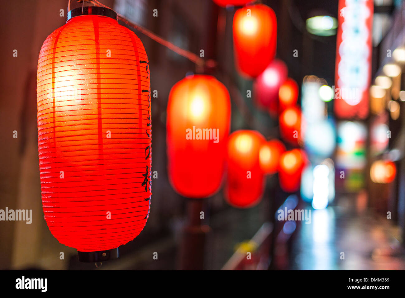 Lanterns in Susukino District of Sapporo, Japan. - Stock Image