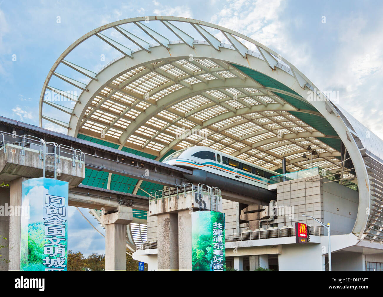 The Maglev train station with train at Long Yang Road terminus Shanghai  PRC, People's Republic of China, Asia - Stock Image