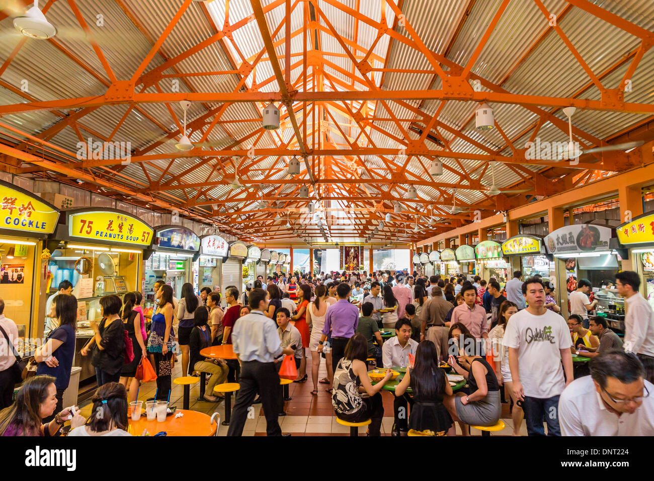 Maxwell Food Center, Singapore Stock Photo