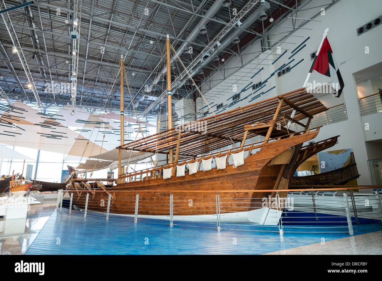 New maritime museum in Sharjah in United Arab Emirates - Stock Image