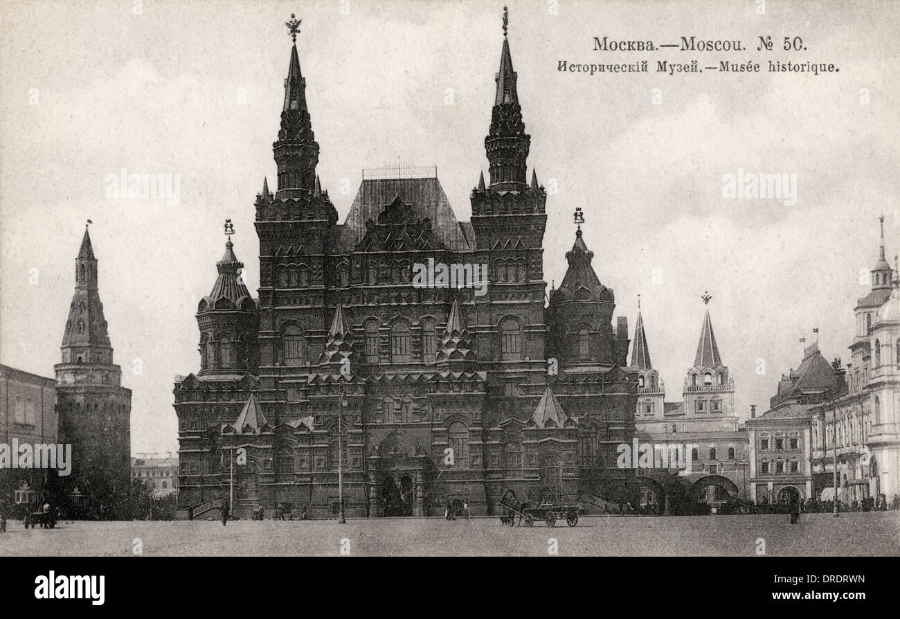 State Historical Museum, Red Square, Moscow, Russia - Stock Image