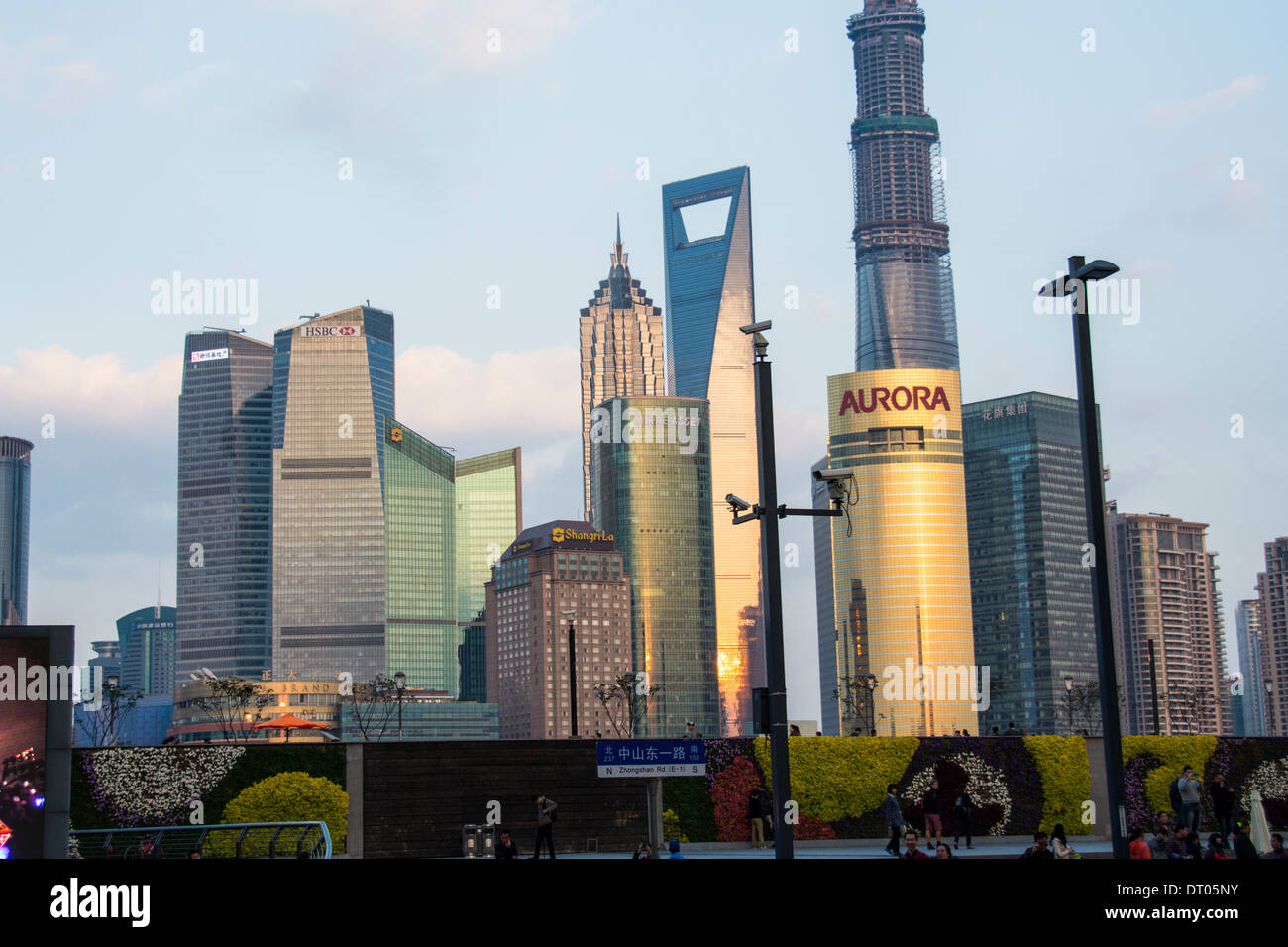 A view of the Pudong skyline; Changhai, China - Stock Image