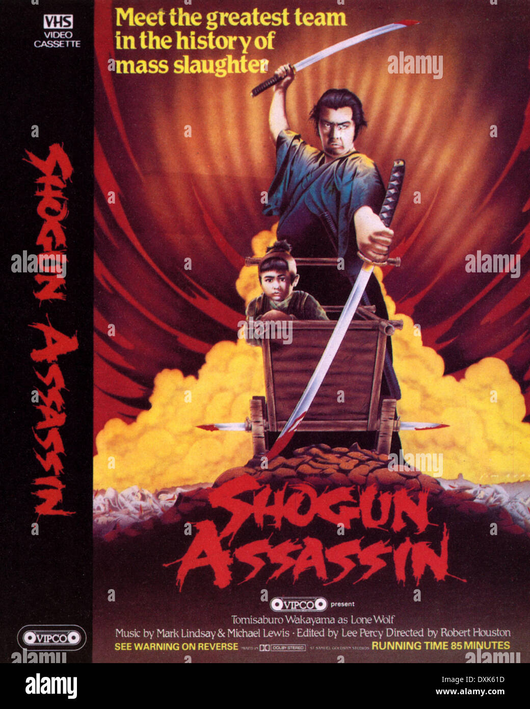 SHOGUN ASSASSIN (1980) PICTURE FROM THE RONALD GRANT ARCHIVE - Stock Image