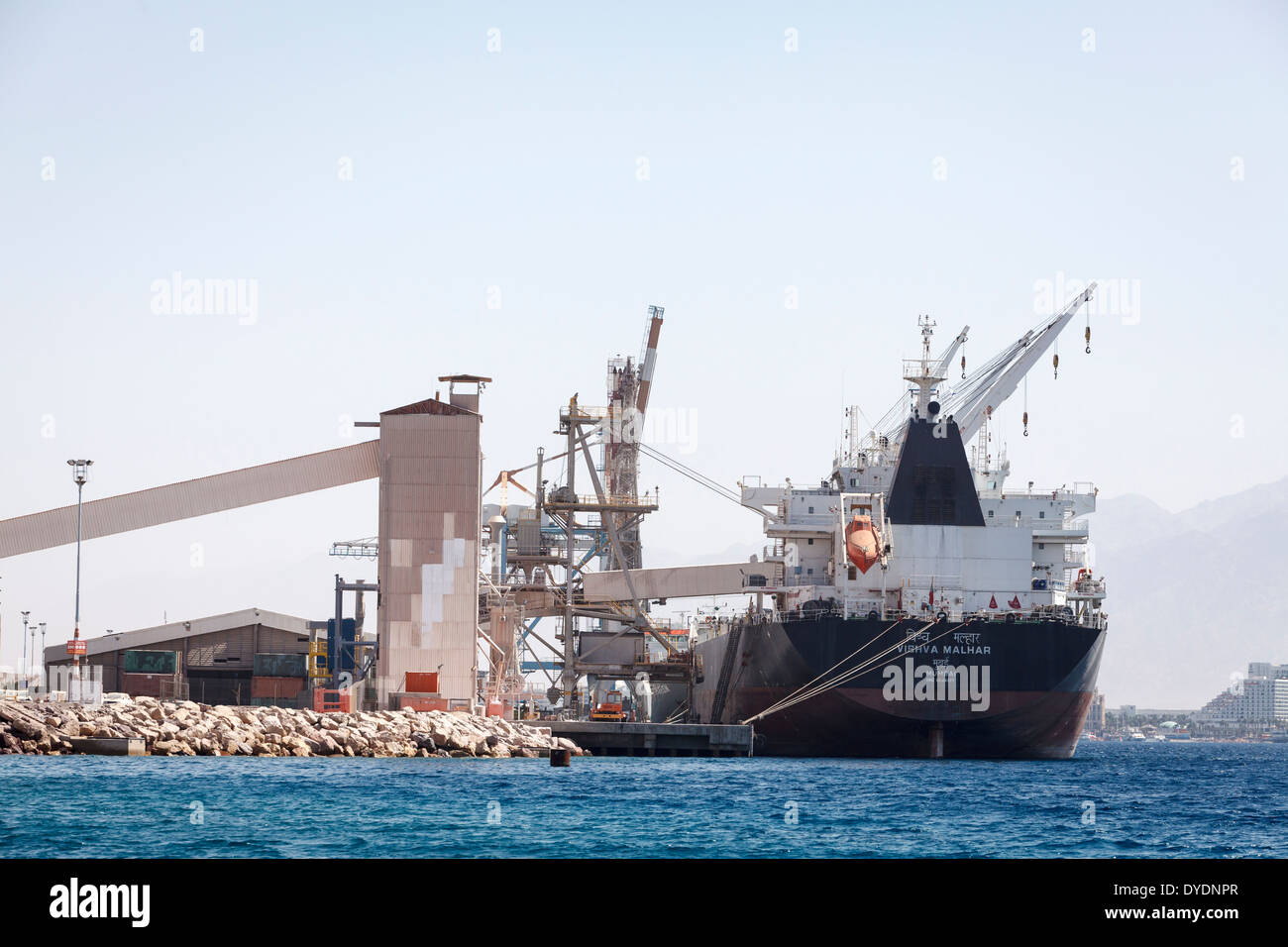 Cargo ship at the commercial port, Eilat, Israel. - Stock Image