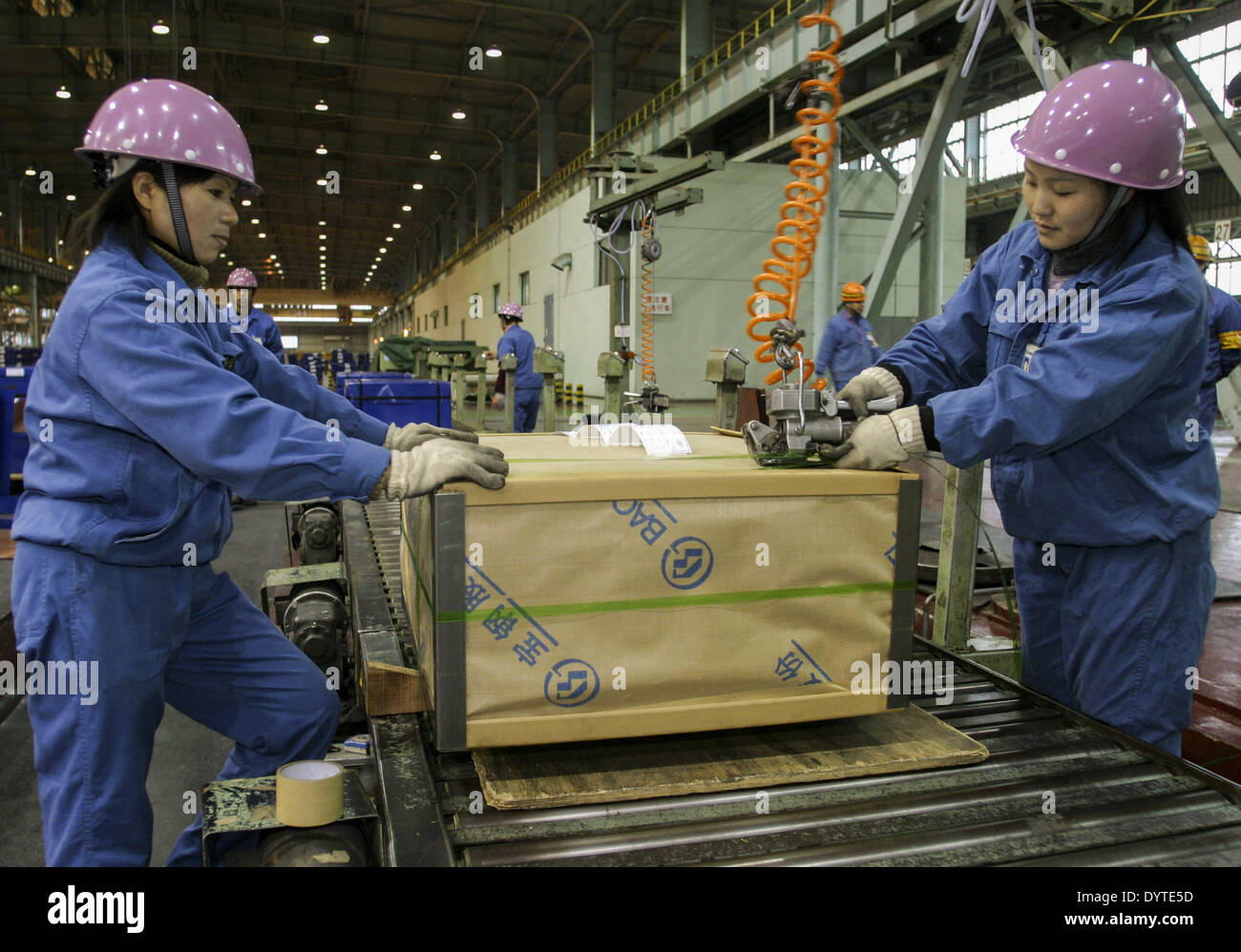 baoshan iron & steel co ltd