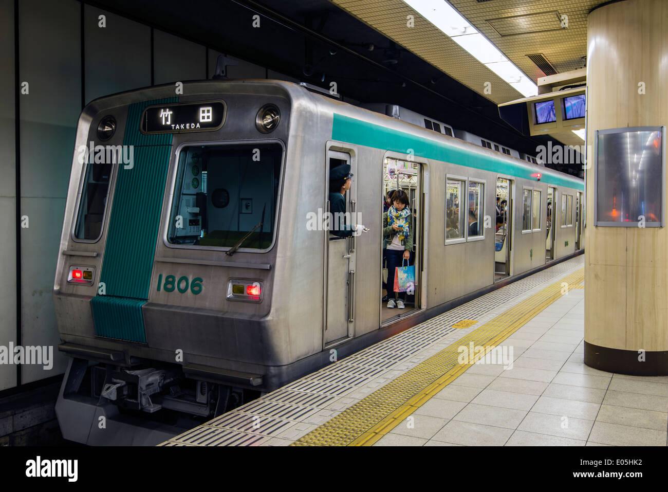 Subway train station, Kyoto, Japan - Stock Image