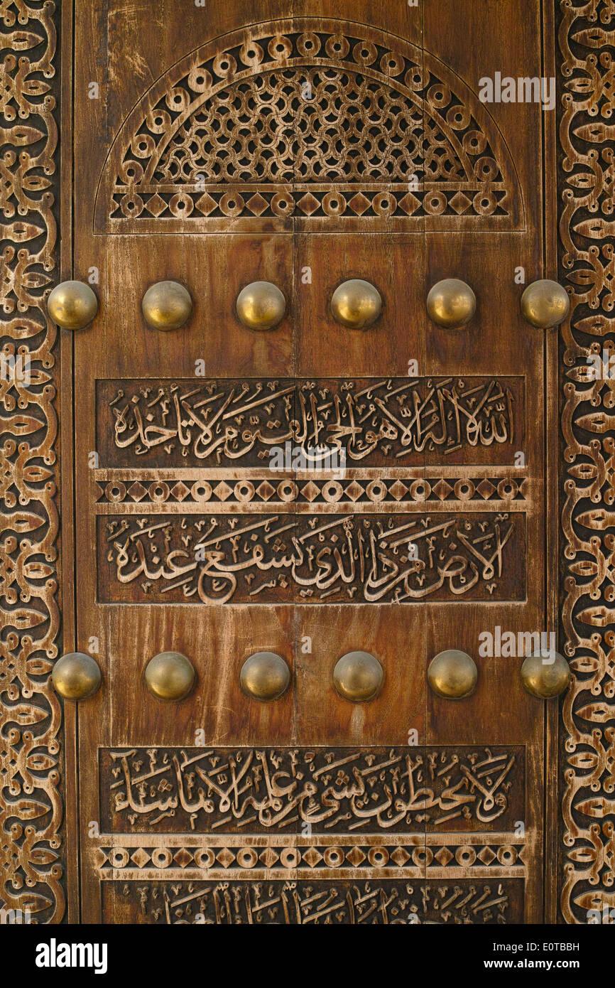 Doha. Qatar. Intricately carved wooden door of Qasim mosque. - Stock Image
