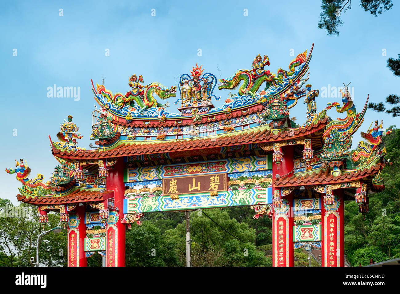 Entrance gate  of a Bishan Temple in Taipei. - Stock Image