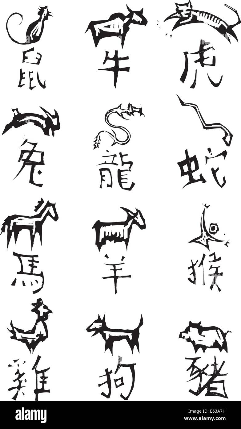 Primitive Woodcut Series Of Chinese Zodiac Symbols Stock Vector Art