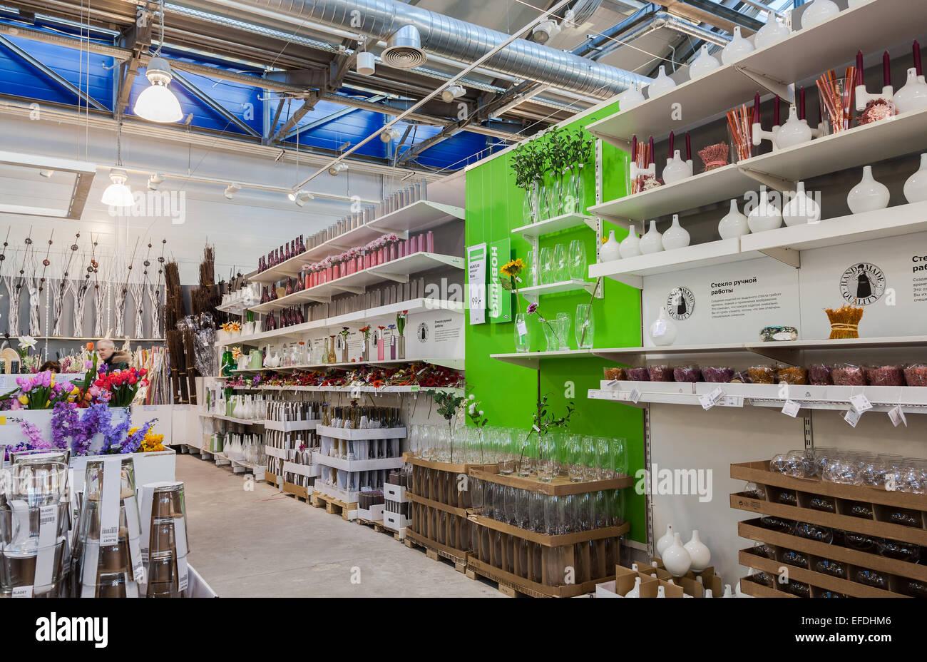 Interior Of The IKEA Samara Store. IKEA Is The Worldu0027s Largest Furniture  Retailer