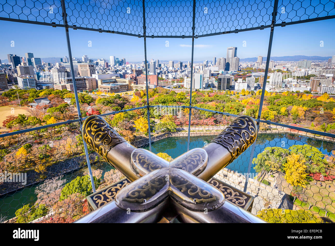 Osaka, Japan, view of city from the castle. - Stock Image