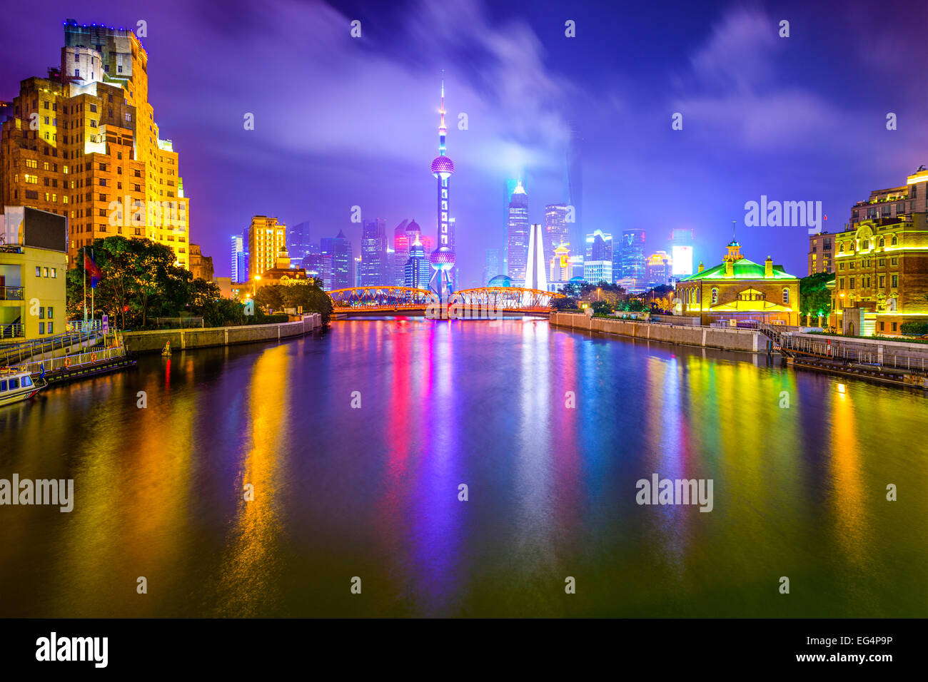 Shanghai, China view of the financial district. - Stock Image